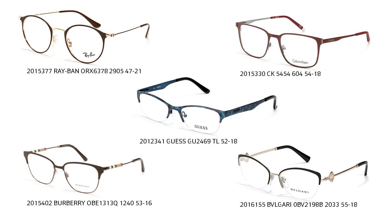 Mitä silmälasikehysten valinnassa kannattaa huomioida